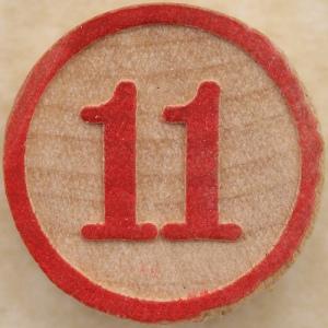 11 - фаталното число