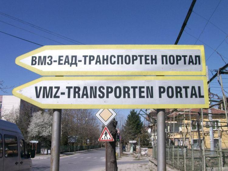 failed translation