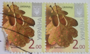 post stamps Ukraine