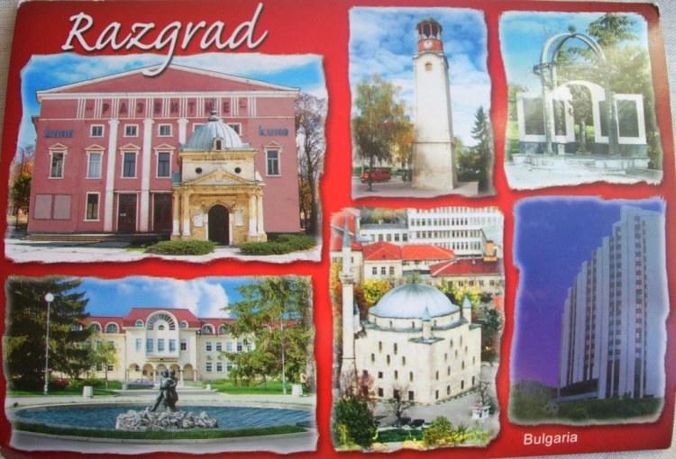 Views from Razgrad