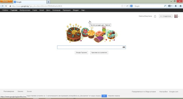 Happy Birthday from Google