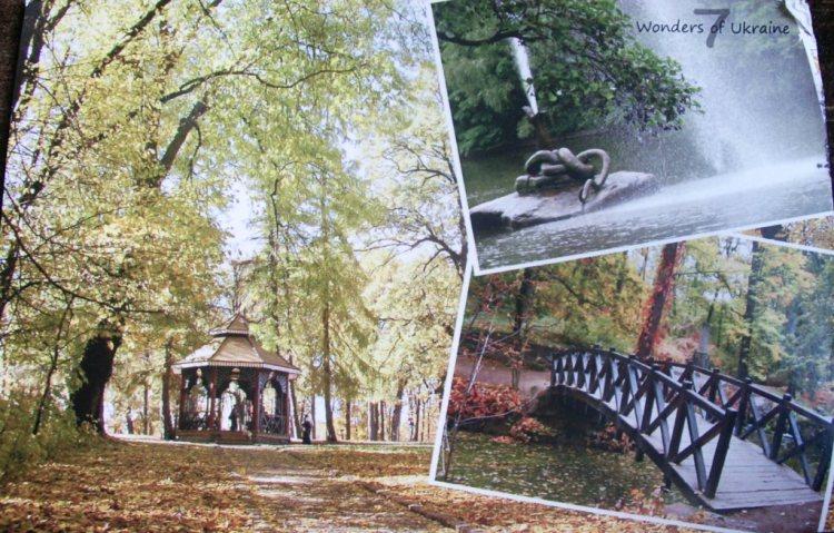 Ukrainian park