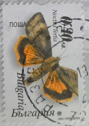 Bulgaria post stamps