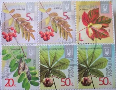 post stamps Ukraine