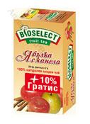 iabalka-kanela-chai