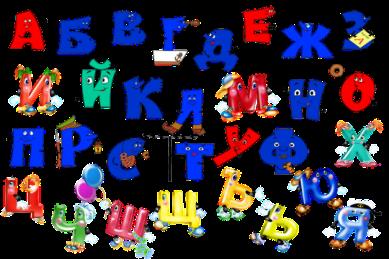bukvi